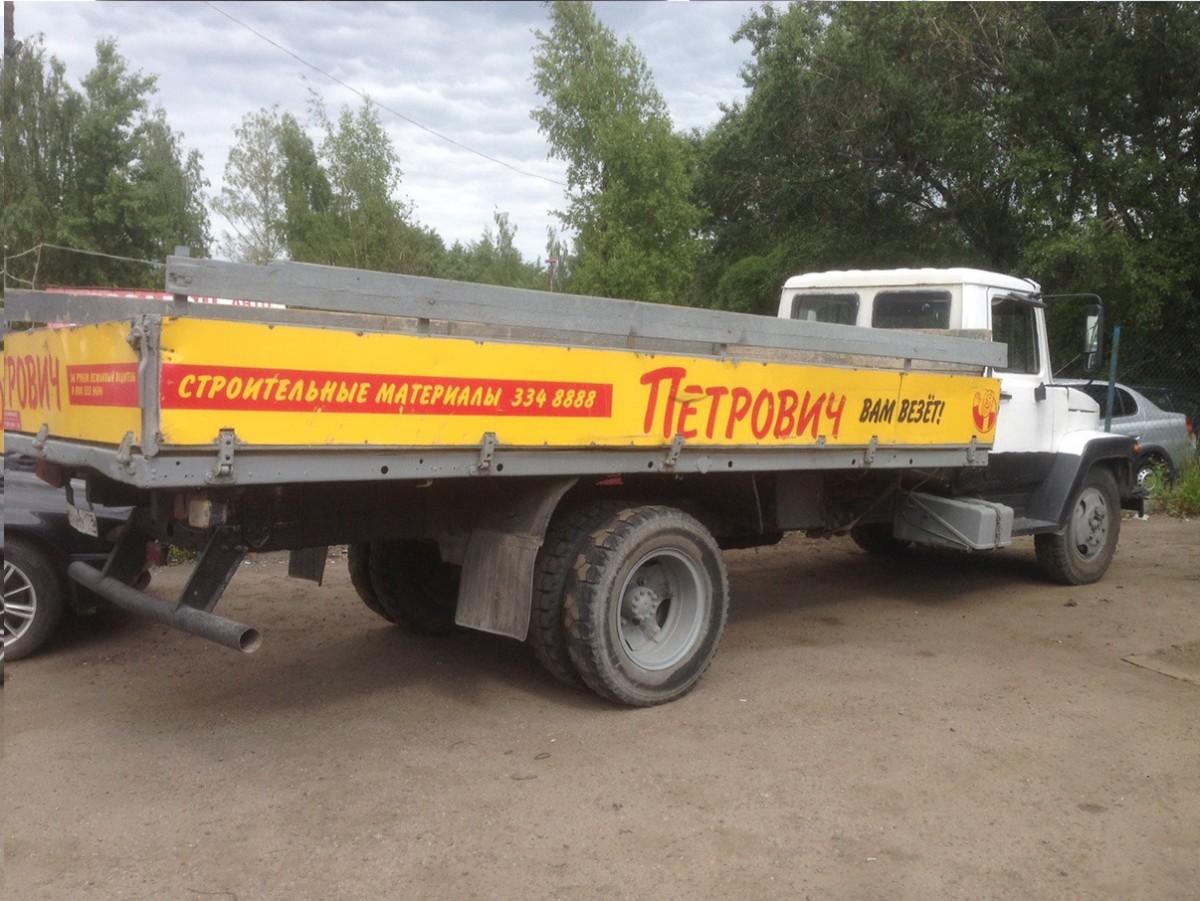 Скупка грузовых авто ГАЗ